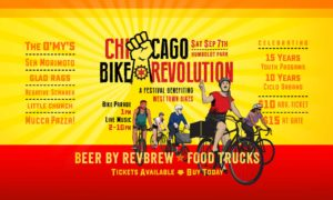 Chicago Bike Revolution @ Humboldt Park
